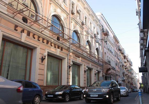 hotel ukraine moskau